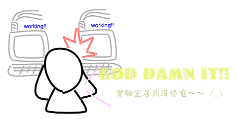 20040410_power_failure.png