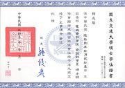 lai_graduate.jpg