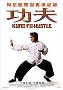 kungfu_hustle.jpg