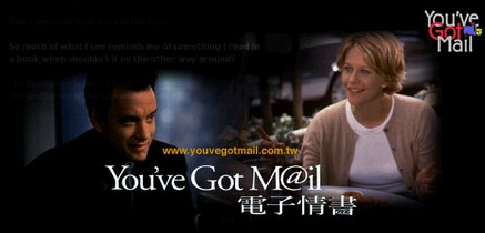 movie_you_have_got_mail_1.jpg