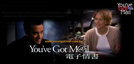 movie_you_have_got_mail_1.jpg