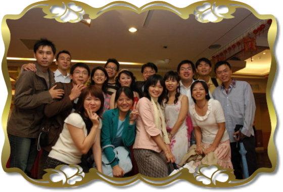 20051112_marriage.jpg