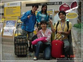 20060407_145841-t.JPG