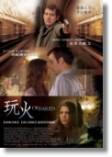 20060423_movie_derailed.jpg