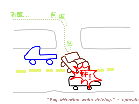 20070531_car_accident.png