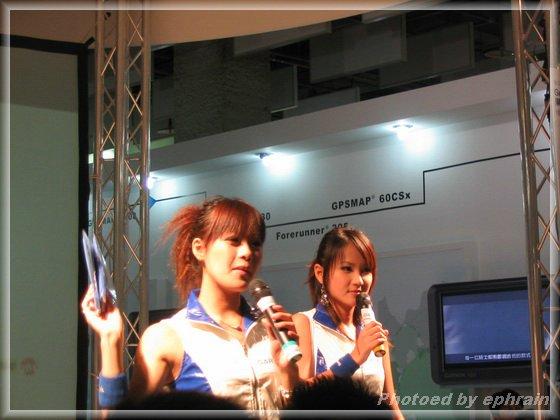 20071202_160029.jpg