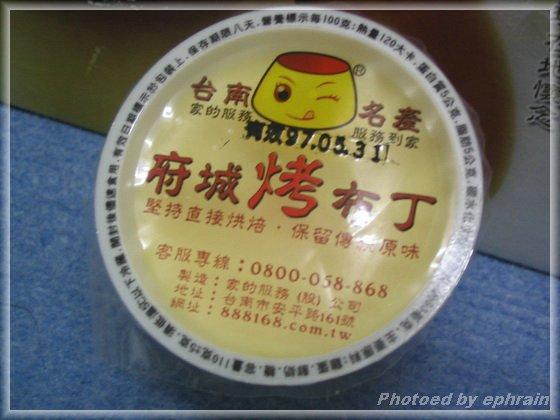 20080529_010020.jpg