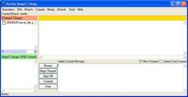 20100512_Git_new_repo_main.jpg