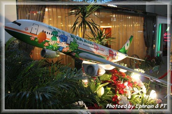 [旅遊] 京阪神自由行—Day01.出發囉.關西機場