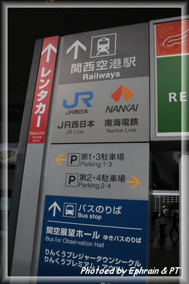 20101211_114748.JPG