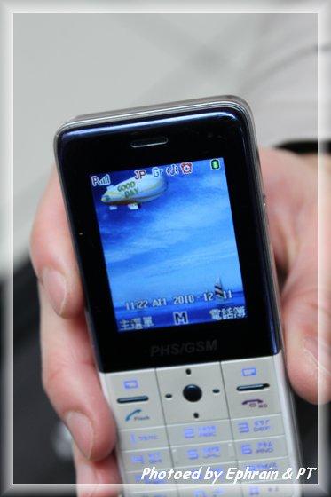 20101211_113210.JPG