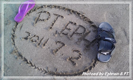 20110702_172736.jpg