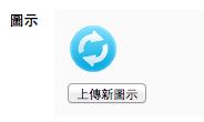 Screen Shot 2014-09-24 at 下午10.46.27