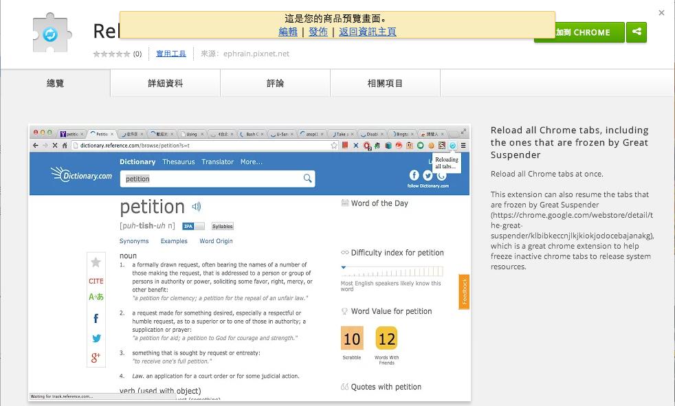 Screen Shot 2014-09-24 at 下午11.09.24