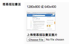 Screen Shot 2014-09-24 at 下午10.47.15