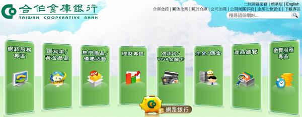 Screen Shot 2014-11-12 at 上午12.49.50