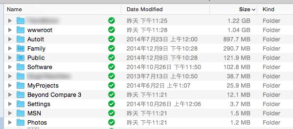 Screen Shot 2014-12-14 at 上午12.05.30