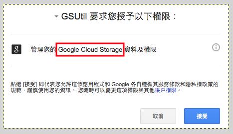 Screen Shot 2014-12-18 at 下午11.48.43