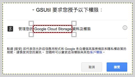 Screen Shot 2014-12-18 at 下午11.48.32