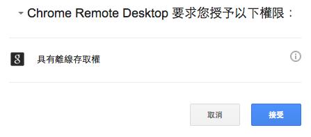 Screen Shot 2014-12-25 at 下午2.43.24