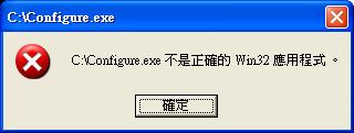 [Windows] 讓 Visual Studio 2015 編譯出來的執行檔可以在 Windows XP 上執行