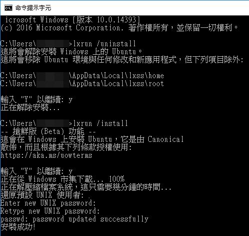 20161031_163905