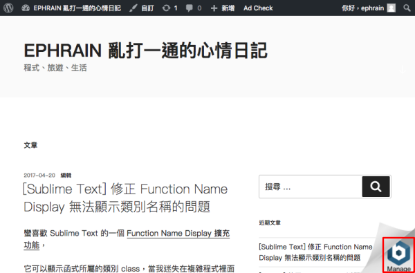 [WordPress] 停用 Bitnami 的管理圖示 (banner)
