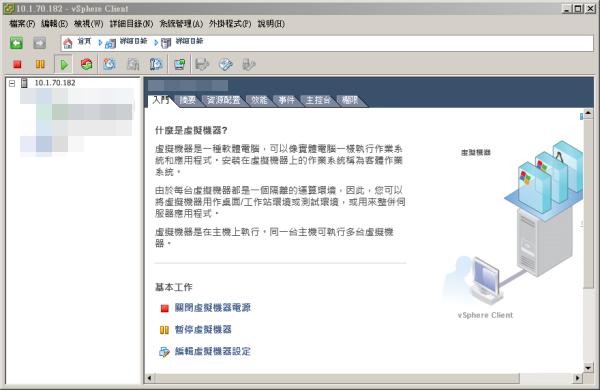 [VMware] 強制設定 vSphere Client 的顯示語言為英文