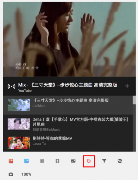 [Chrome extension] 用 Magic Actions for Youtube 循環播放影片