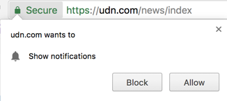 [Chrome] 關閉網站自動跳出的推送通知 (push notification)